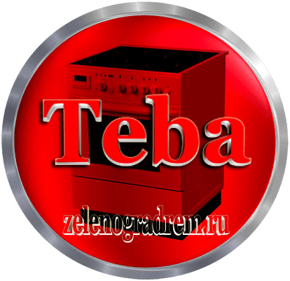 Зеленоград ремонт электроплит Tebo