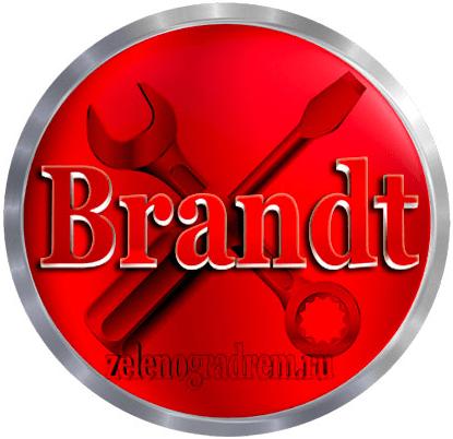 Коды Ошибок Стиральных Машин Brandt