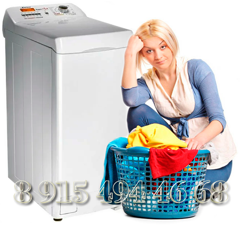 Ремонт стиральных машин Kaiser в Зеленограде