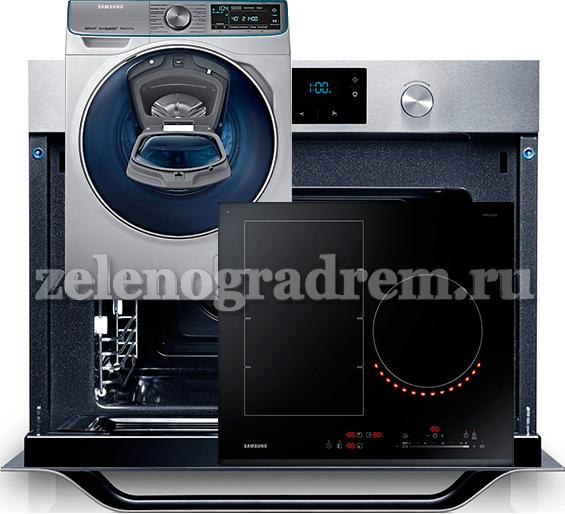 Ремонт стиральных машин SAMSUNG в Зеленограде