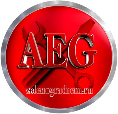 Коды ошибок стиральных машин AEG