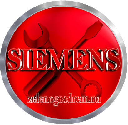 Коды Ошибок Стиральных Машин Seimens