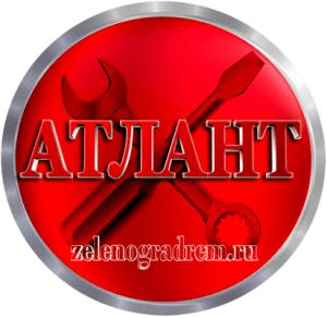 Коды ошибок стиральных машин Atlant