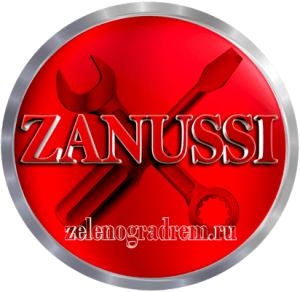 Коды Ошибок Стиральных Машин Zanussi