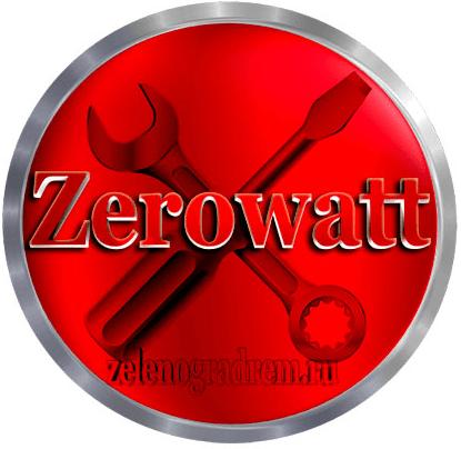 Коды ошибок стиральных машин Zerowatt