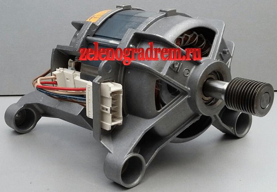 Электромоторы для стиральных машин