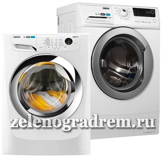 Стиральная машина ZANUSSI не сливает воду