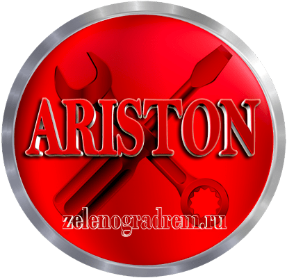 Ремонт Стиральных Машин Hotpoint-Ariston Wmsg 7105 B
