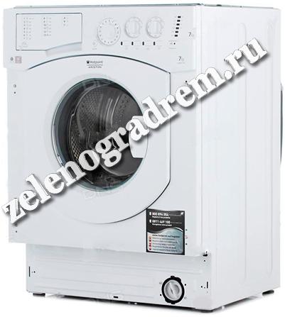 Ariston AWM 108 ремонт стиральных машин