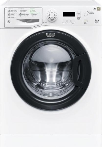 Ремонт стиральной машины Ariston WMSF 603 B