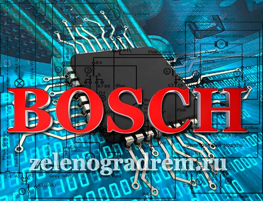 Ремонт стиральной машины Bosch WAE 2046 S
