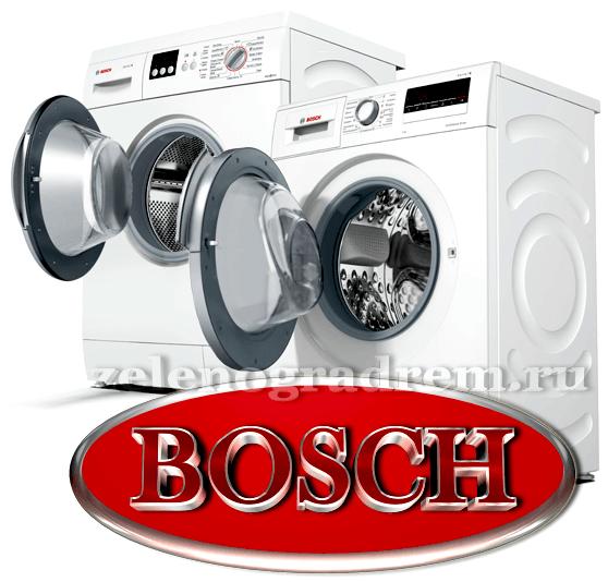 Ремонт Стиральных МашинBoschWvh 28421