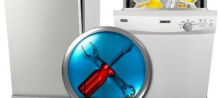 Ремонт посудомоечных машин Zanussi в Зеленограде