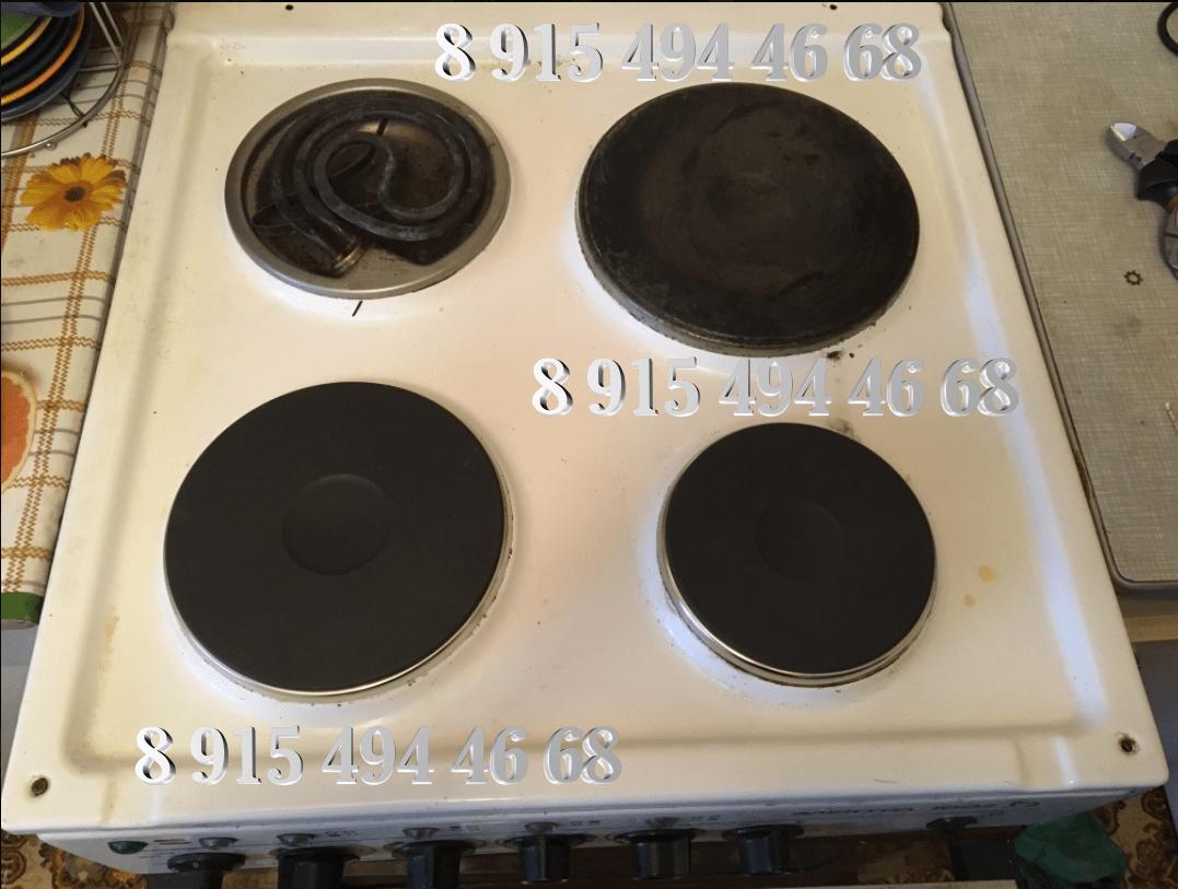Ремонт электроплит электра 1001 москва