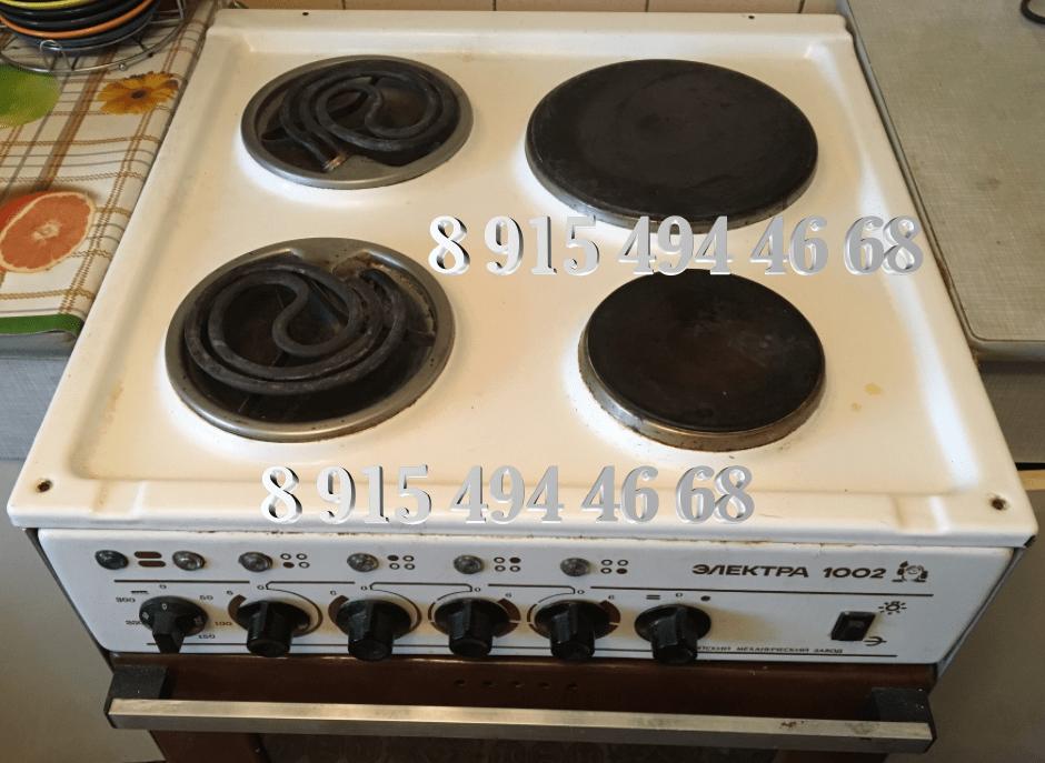 Ремонт hansa плита электрическая