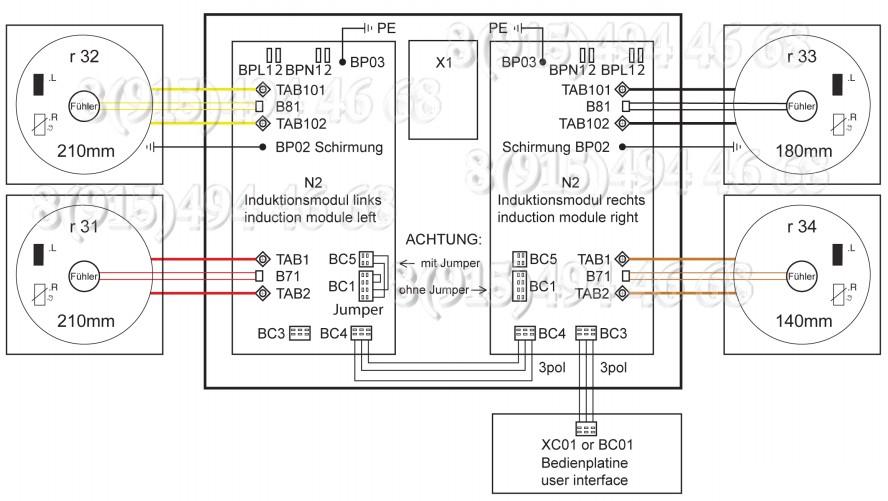 Принципиальная схема индукционной электроплиты
