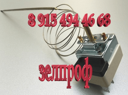 termostat-duhovki-elektroplit-elektra