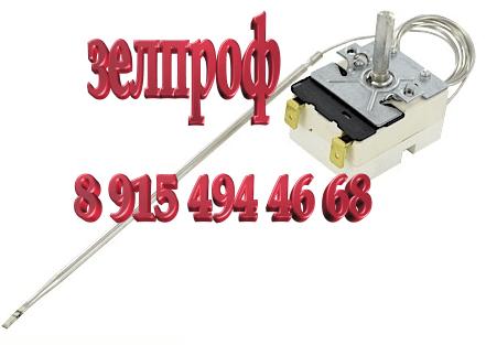 termostat-duhovki-elektroplit-hansa