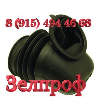Патрубок дозатор бак стиральной машины ZANUSSI, Electrolux, AEG код 1321068007