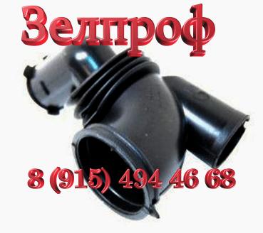 patrubok-stiralnyih-mashin-e-lektrolyuks