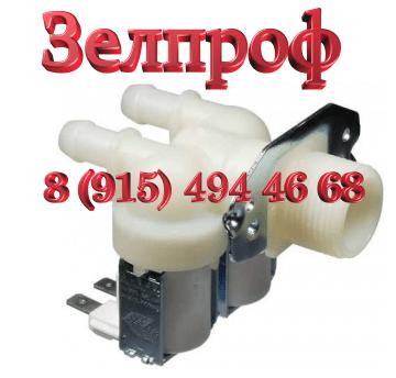 Электромагнитный клапан подачи воды стиральной машины LG Direct Drive Inverter  код 5220FR1251E