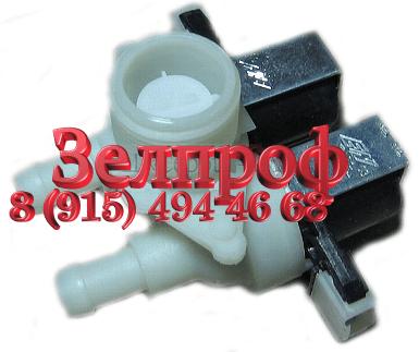 Электромагнитный клапан подачи воды стиральной машины indesit, Аriston  код 116159