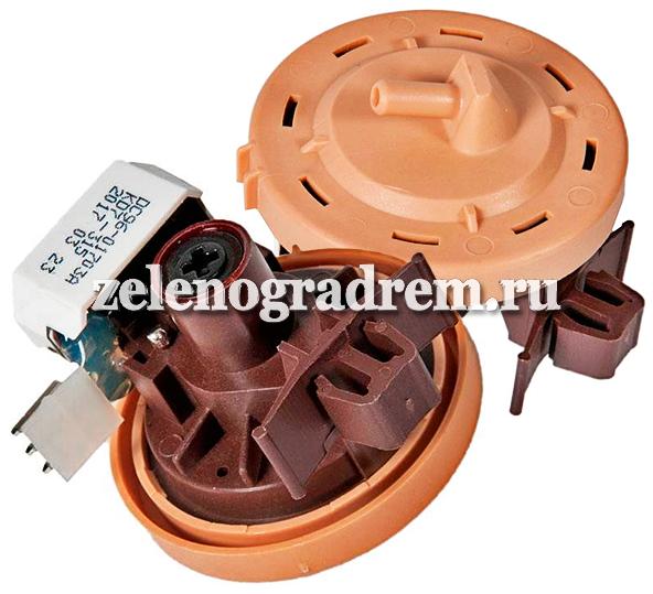 Датчик Уровня Воды (Прессостат) Стиральной Машины Samsung Diamond, Eco Bubble Код Dc96-01703A