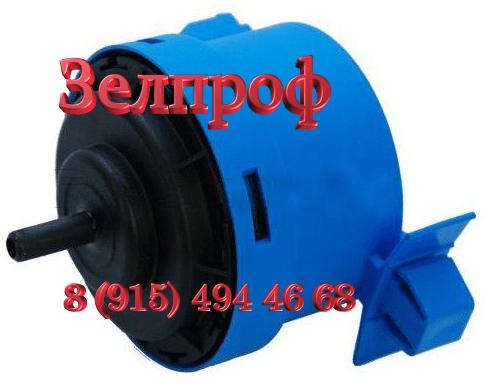 Датчик Уровня Воды (Прессостат) Стиральной Машины Indesit Код 272450