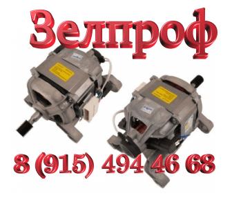 Электродвигатель машин LG код 4681FR1194G