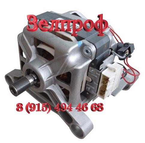 Мотор К Стиральной Машине Аriston, Indesit Код 111492