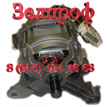 Dvigatel-Motor-Beko