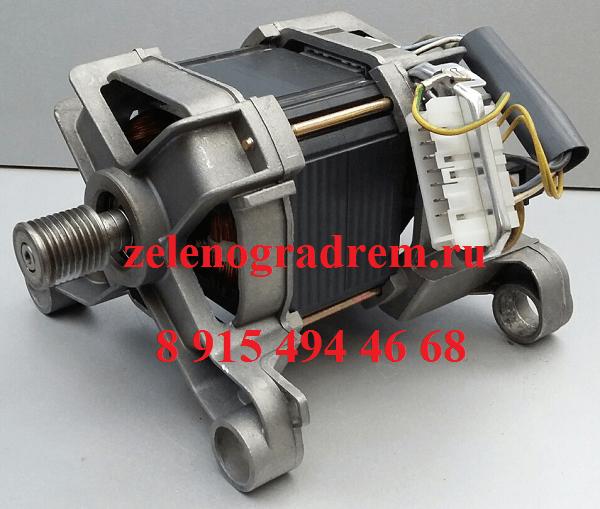 Двигатель Стиральной Машины Beko