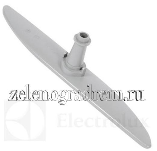 impeller-lopast-koromyslo-posudomoechnyh-mashin-aeg-electrolux