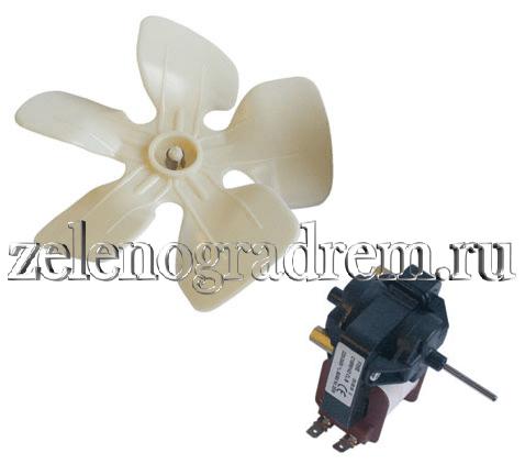 Электродвигатель Вентилятора Обдува Indesit, Ariston