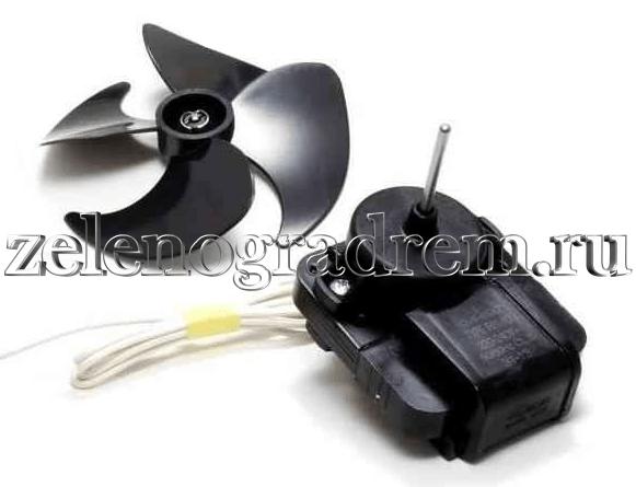 Мотор вентилятор холодильника Стинол (Stinol) индезит (indesit)