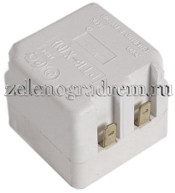 Пусковое Реле Ртк-Х(М) Для Холодильников Ока-6, Зил,Юрюзань