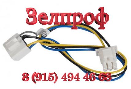Реле тепловое с термовыключателем  код 258436