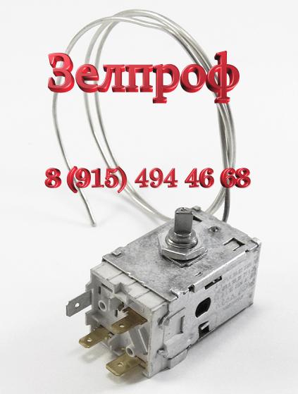 Термостат ТАМ-125