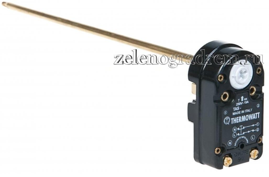 termostat-vodonagrevatelya