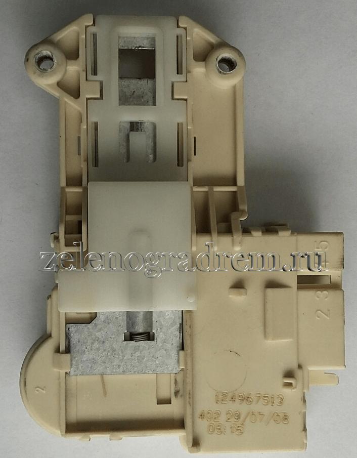 Электромагнитный блокиратор стиральной машины