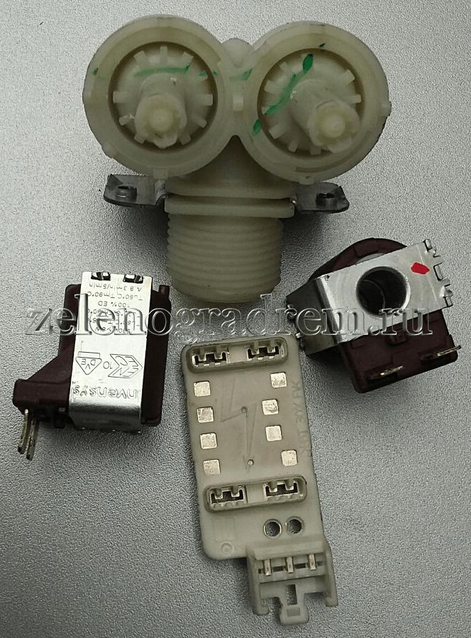 Электромагнитный клапан стиральной машны бош