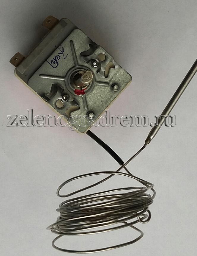 Термостат для электроплит в разборе