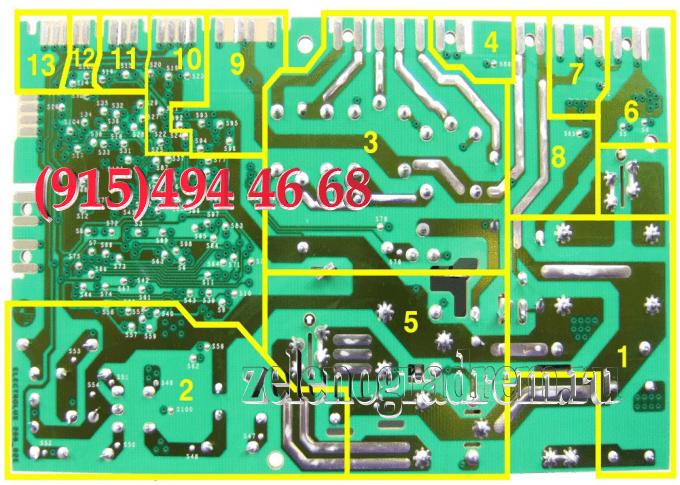 ремонт модуля управления машины аег
