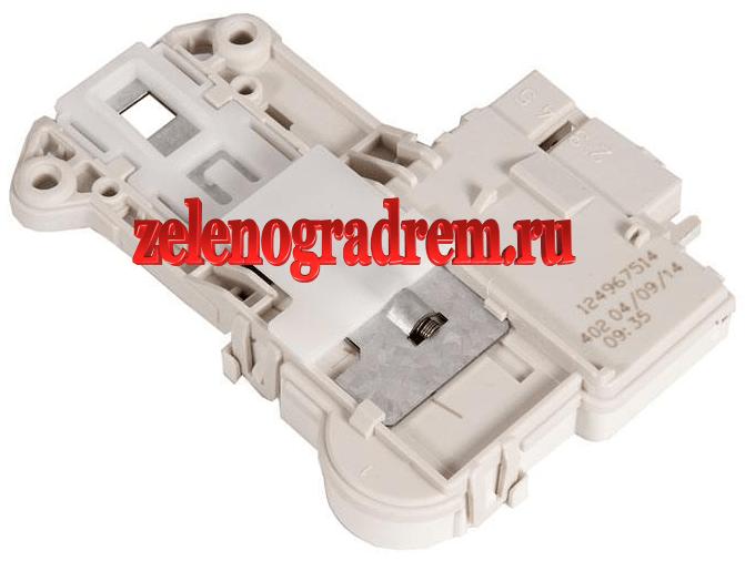 blokirator-ubl-elektrolyuks