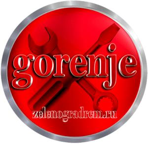 zelenograd-remont-stiralnyih-mashin-gorene