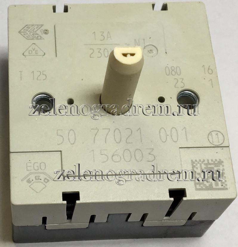 Плавный регулятор мощности для электроплит ГОРЕНЬЕ