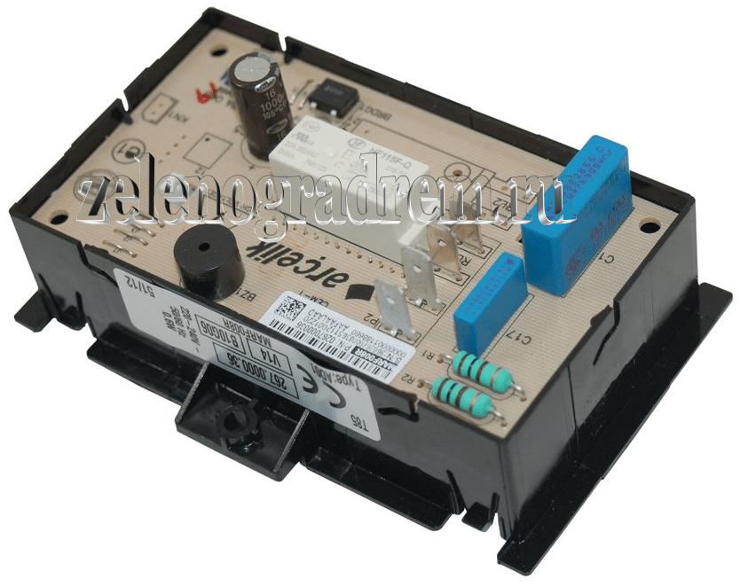 Таймер электроплиты BEKO