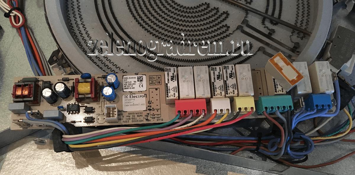 обучение ремонта электроплит