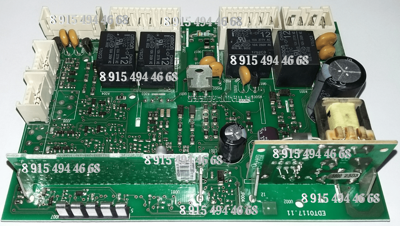 Электронный модуль indesit