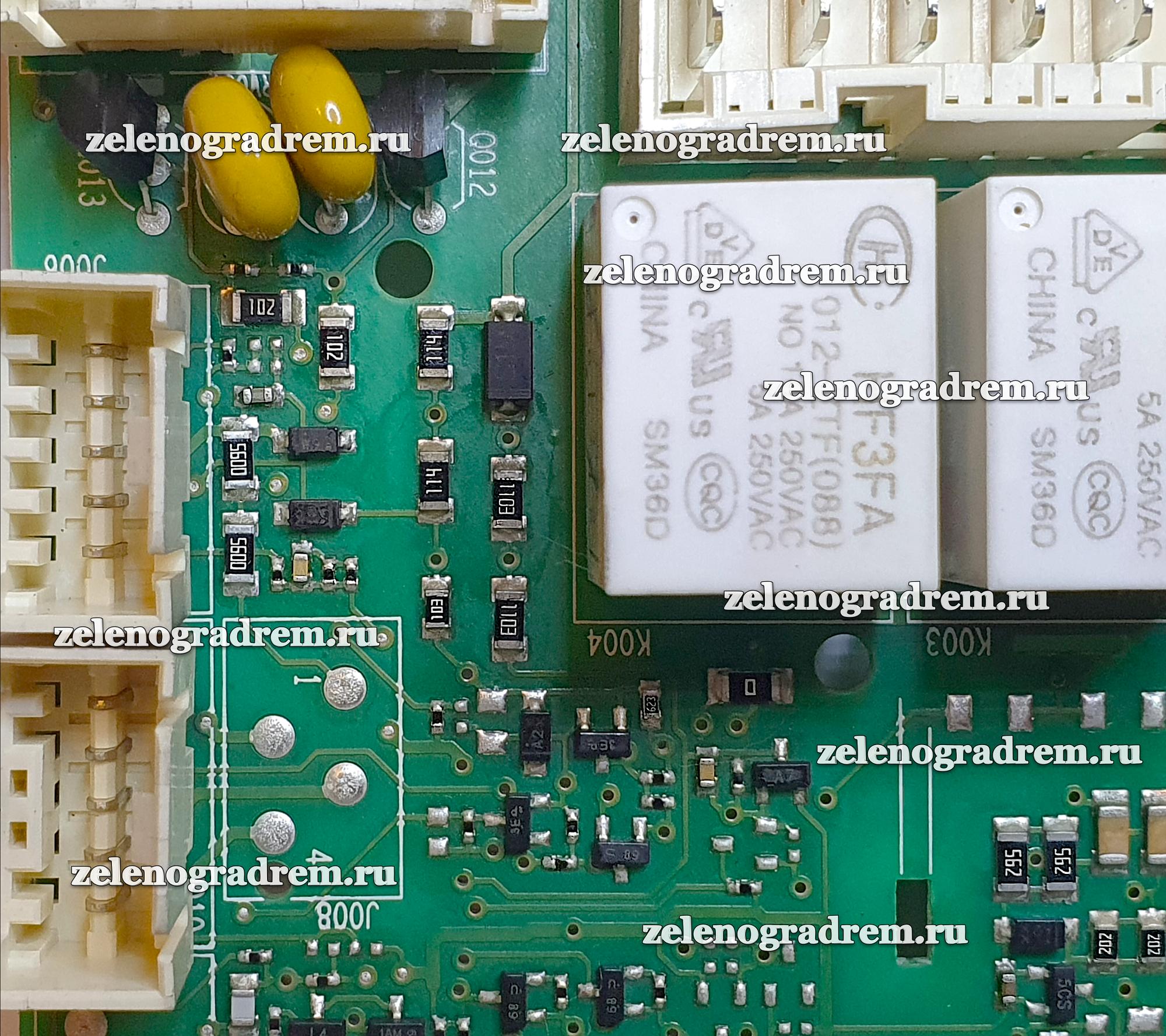 Ремонт Электронного Силового Модуля Стиральной Машины Indesit В Зеленограде